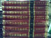 中国军事百科全书(正文10卷)