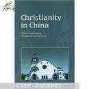 中国基督教(英文版)(书脊稍有破损内容新)