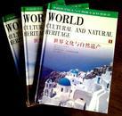 世界文化与自然遗产 全3卷【中科院人与生物圈专家特别推荐】