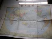 世界地图 1977  2k