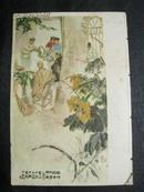 临时农业科学讲台(双面油画)笔记本散页