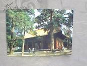 实寄明信片--孔庙同文门