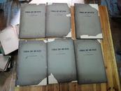 1956:1924年外文版《ethnical   unit   and   milieu》16开一册全