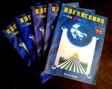 英语扩充词汇阶梯阅读 全5册 【从精通1000词汇至精通5000词汇】绝版旧藏
