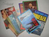 《旅行家 》双月刊 82年1—6期全(平邮包邮快递另付)