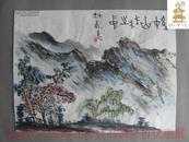 近现代西泠印社社员书画     编478d【小不在意---24】林乾良   山水画