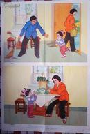 幼儿园看图讲述教育挂图: 兰兰爱劳动(一、二、三)中班 第一辑.11-(8、9)2张.77X52CM