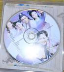 仙剑奇侠传  VCD 1 碟装