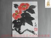 近现代西泠印社社员书画    编482【小不在意---24】钱大礼花鸟画