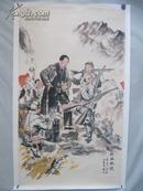 著名画家  史正学  1978年绘毛主席国画一幅