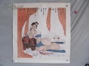 江苏省国画院副院长、江苏省美术家协会副主席   胡宁娜  人物国画一幅  尺寸66*68厘米