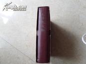 《毛泽东选集》(一卷本 )1966年9月武汉第一次印刷,大32开, 有封盒,繁体竖排、软精装内页可达九五品,封底书皮有裂开。