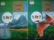 初中生物学七年级上册,七年级下册,2012年第1版,新书无笔迹