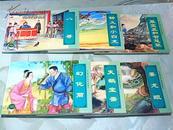 连环画-中国古代民间故事(三)【全6册】合售   请看描述