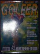 高球天下(50个高尔夫最佳建议)2002年4月号