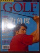 国际高球杂志(动力角度)2001年7月刊