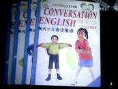 美式少儿会话英语(全四册:日常会话、交际会话、情景会话、辞典和译文)