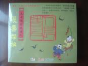 VCD三十位百岁老人长寿探秘光盘  未拆封(满百包邮)
