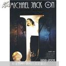 天堂里也有你的舞台,永远的迈克尔·杰克逊