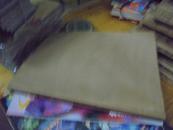 山东中医杂志(2004年第1、2、3、4、5、6、7、8、9、10、11、12期),共12本,6本订在一起如图,外包牛皮纸