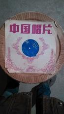 赵莉(女声)独唱大薄膜唱片