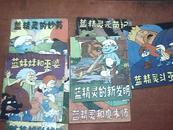 40开彩色连环画 1版1印  请看描述  7本合售