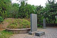 南海康先生之墓[原墓照片]