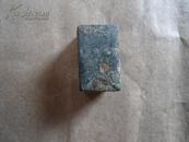 砝码   特小砝码   铜砝码  罕见  孔网唯一   民国以前   2.5钱砝码   现重12.30g   原应是药铺用的    包邮快递宅急送