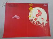 池州市粮食局——2009年贺年有奖明信片