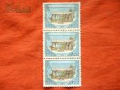 1989年版中华人民共和国印花税票单张面值台佰元三联票  未使用过 包邮