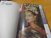 世界知识画报1990年1-12期(精装合订本)