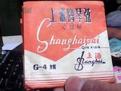 上海牌琴弦小提琴G-4线商标【带弦未使用】