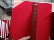 江苏教育【2002年AB:1——6月,共12期】精装合订本,馆藏