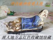 2015年4月4日河南卫视华豫之门在北京市大兴区兴雅珠宝古玩城毛晓沪老师鉴定为清代罕见的【磁州窑妇人枕】非卖品----较为难得、国内无存----虒人永久珍藏