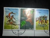 非洲[圣多美和普林西比盖销邮票]1987年奥运会足球预选赛(三联票)有描述