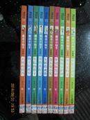 魔法小仙子十本1套合售:《 天使的铃铛》《仙子狂欢节》《失踪的影子》《勇敢水配方》《女妖的戒指》《变大变小咒》《梦境批发站》《仙境守护神》《珠宝星归来》《星星总动员》10本合售