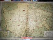 清代地图 《四川省》中英文对照版