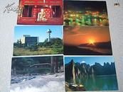 明信片《24张合售,  地方不一样 每张都有字》请看图片描述  每张都精彩