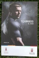 北京2008年奥运会丹麦体育代表团手册