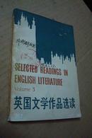 英国文学作品选读(第3册)英文版