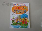 中国少年儿童百科全书:自然科学卷(中国少年儿童成长必读书)全彩页