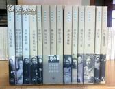 陈寅恪集 十三种14册全 (含柳如是别传 唐代政治史述论稿) 均一版一印 均有腰封 详见说明