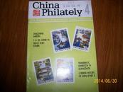 英文版中国集邮(五本合售)