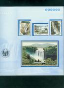 2001 特2 北京申办2008年奥运会成功 邮票