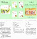 台北1999国际邮票邀请展集邮报道