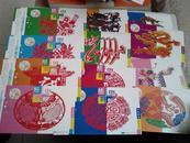 2000年龙年贺年有奖明信片【全套12张】