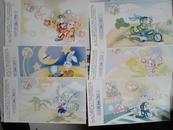1999年兔年贺年有奖明信片【全套12张--卡通图6张,风筝6张】