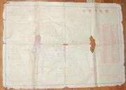 2开:《北京市区图》【1966年11月绘制,品弱如图】