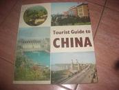 中国旅游(英文版)