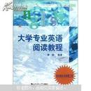 给水排水与环境工程:大学专业英语阅读教程